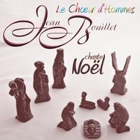 Pochette CD Noel 2010 200x200